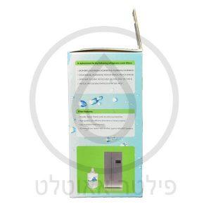 ערכה שנתית דגם DA29-00003B / HAFCU1 / EFF-6011A - שני מסנני מים למקרר סמסונג