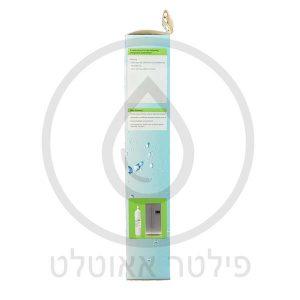 דגם DA29-00012B / HAFCN פילטר מים למקרר סמסונג