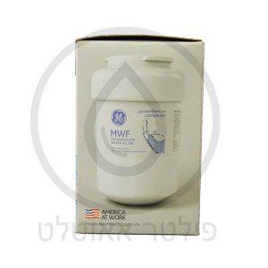 פילטר מים מקורי דגם MWF / MWFP למקרר General Electric