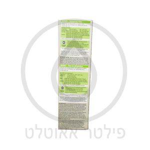 דגם Puri Clean III / UKF8001 פילטר מים מקורי למקרר אמנה\ מייטג\ קיטצ'נאיד\ווירפול