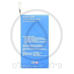 דגם WSL-1 /  5231JA2002A פילטר מים אמריקאי למקרר LG