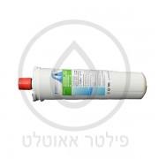 WaterLine- 640565_Front_L