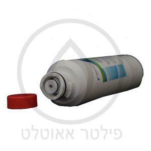 דגם DA29-00020B / HAF-CIN פילטר מים למקרר סמסונג