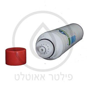 פילטר מים למקרר LG דגם  M7251253F-06 מתאים גם ל M7251242FR-06