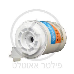 דגם MWF / MWFP   WSG-1 פילטר מים אמריקאי למקרר General Electric