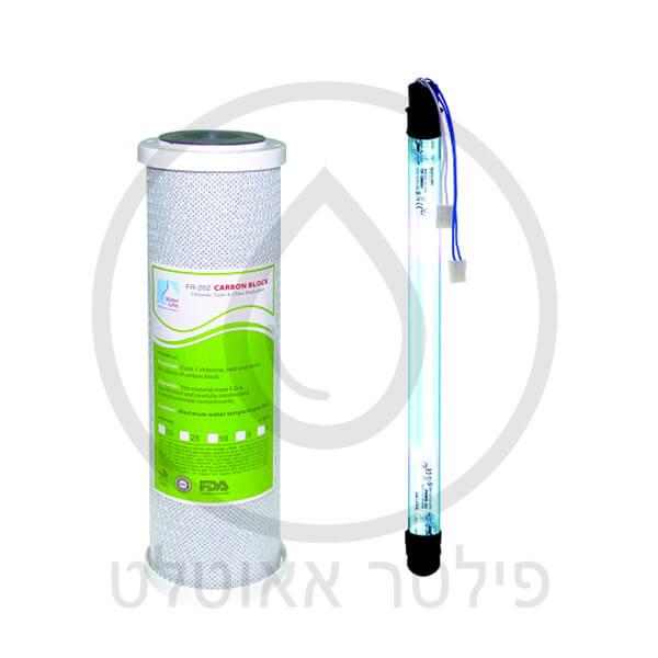 מפוארת מסנן ונורת UV מיני בר תמי 4 - פילטר אאוטלט : פילטר אאוטלט VH-19