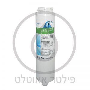 דגם 9000077104 / EFF-6025 פילטר מים למקרר בוש או סימנס