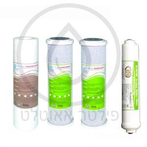 סט ארבעה פילטרים למערכת טיהור מים 4 או 5 שלבים עם חיבורים מהירים