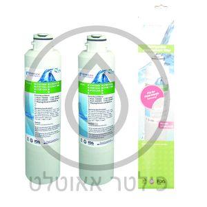 ערכה שנתית דגם DA29-00020B / HAF-CIN - זוג מסנני מים למקרר סמסונג