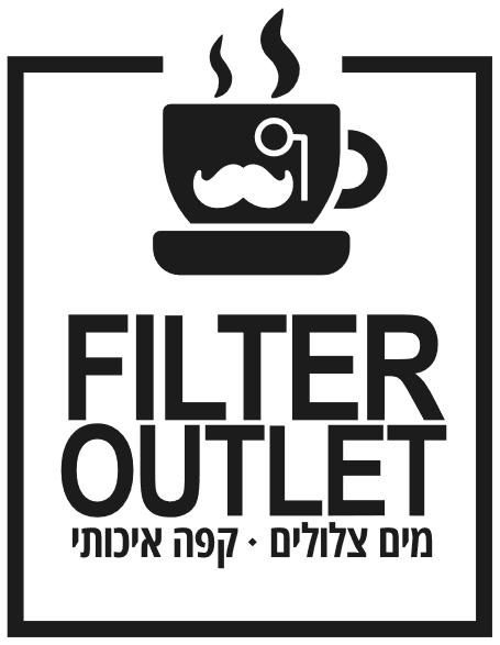 לוגו פילטר אאוטלט
