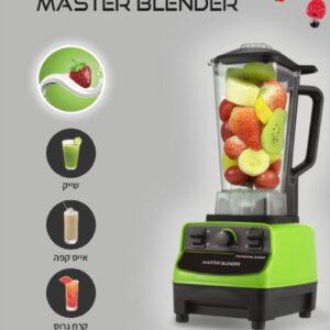 מאסטר בלנדר master blender - בלנדר מקצועי להכנת שייקים
